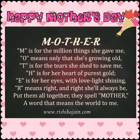 Happy Mother's Day Inspirational Quotes, Motivational Thoughts and Pictures