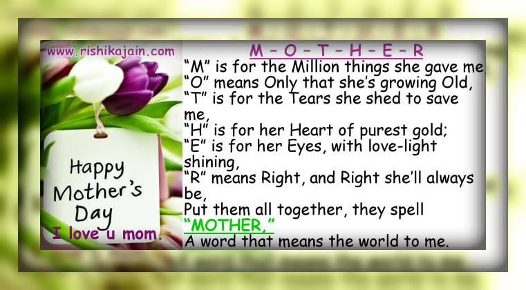 Mothers day quoteswishesmessages inspirational quotes beautiful quotesgreetingsimagescards on mothers day m4hsunfo