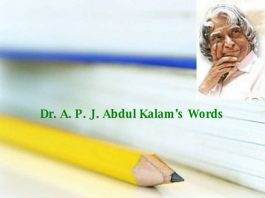 dr.A.P.J. Abdul Kalam,Success – Inspirational Quotes, Pictures and Motivational Thoughts.