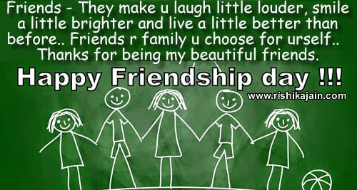 Happy Friendship Day 2015 Whatsapp Status ,quotes,messages,images