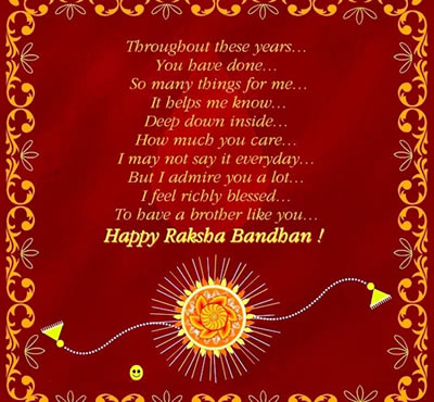 Rakshabandhan,crds,messages,quotes for brother