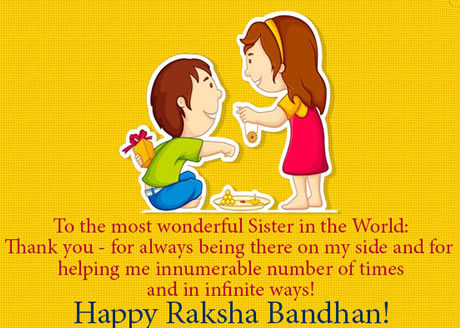 Raksha Bandhan quotes,messages,thoughts,images