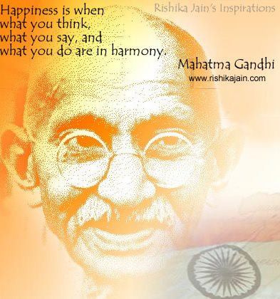 Mahatma Gandhi Inspirational Quote