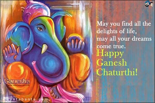 Happy Ganesh Chaturthi ,cards,messages