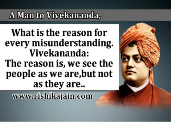 relationship quotes swami vivekananda inspirational