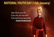 Learning Quotes ,swami Vivekananda quotes, soul quotes, Inspirational Quotes, Pictures and Motivational Thoughts