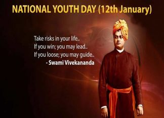 swami vivekananda inspirational quotes pictures