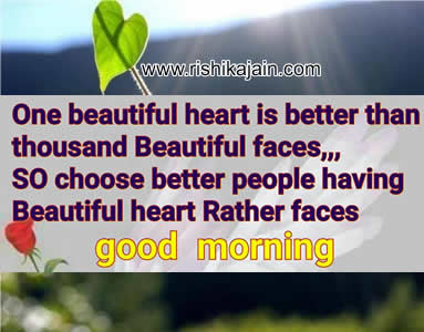Good Morning – Inspirational Quotes, Motivational Thoughts and