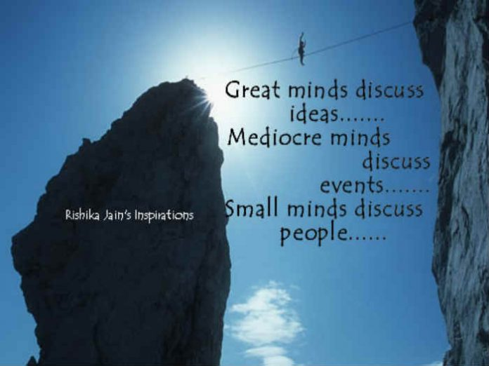 mind,ideas,Good Morning Wishes – Inspirational Quotes, Pictures and Motivational Thoughts