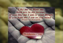 Swami-Vivekananda Quotes Heart Quotes : Inspirational Quotes, Motivational Thoughts and Pictures