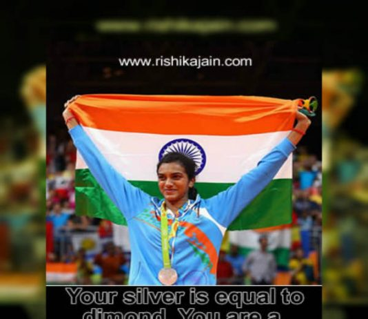 Olympic medal winner PV Sindhu,india,Inspirational Quotes, Pictures and Motivational Thoughts.