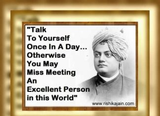 Swami-Vivekananda Quotes – Inspirational Quotes, Pictures and Thoughts