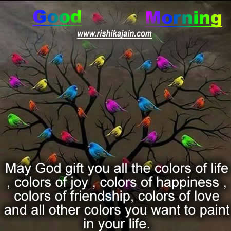 Good Morning Wishes – Inspirational Quotes, Pictures and Motivational Thoughts
