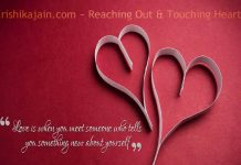Love quotes, Inspirational messages