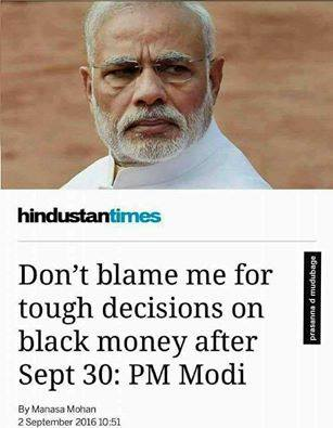 PM Narendra Modi ,BLACK MONEY,Corruption,INDIA,500 RS