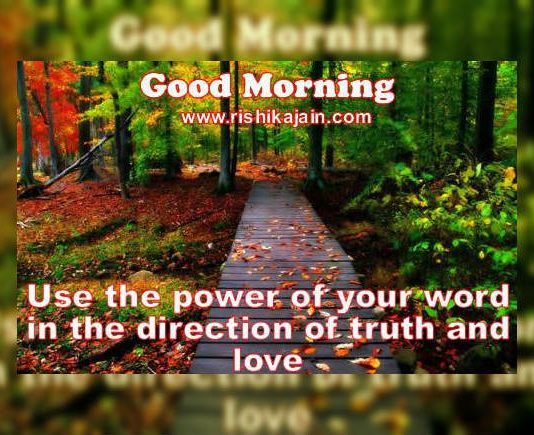 Good Morning quotes,truth,love,Inspirational Quotes, Pictures and Motivational Thoughts