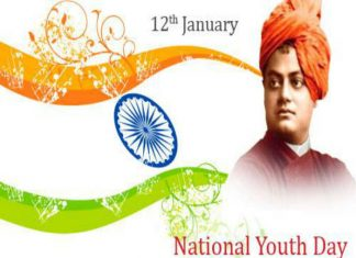 Swami Vivekananda Quotes, National Youth Day , famous quotes