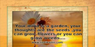 Inspirational Pictures , Mind Peace, tranquillity , thoughts