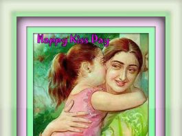 Happy Kiss Day Quotes, Messages, Wishes, Greetings, images,kiss day with mother