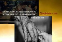 Parents Children Beautiful thoughts, Inspirational Pictures, Emotional Thoughts Quotes