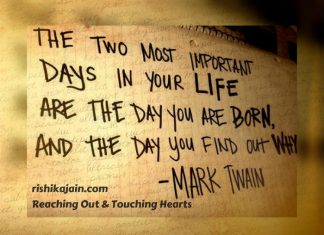 Mark Twain Inspirational Quotes and Pictures, Life Quotes