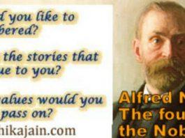 Short Story Of Alfred Nobel,Inspirational story
