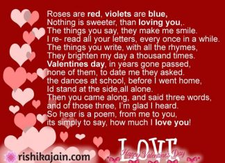 Valentines Day cars,images,quotes,greetings