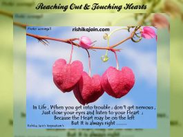 Beautiful thoughts of life, Heart quotes, Inspirational Pictures