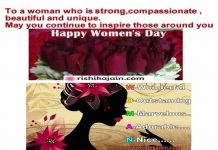 International women's day,Happy Women's Day, quotes,greetings,cards,wishes