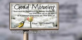 Good Morning Wishes – Inspirational Quotes, Motivational Thoughts and Pictures