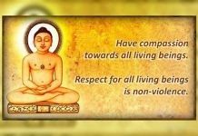 Mahaveer Jayanti Wishes,Quotes,Messages,Sms,Images