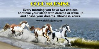 whatsapp good morning status,messages,quotes,monday motivations
