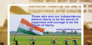 Independence Day Quotes – Inspirational Quotes, Motivational Thoughts and Pictures