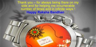 rakhi,Raksha Bandhan quotes,messages ,greetings,images,gift idea