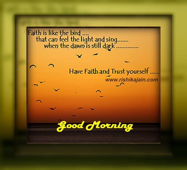 Good Morning Friends Have Faith And Trust Yourself Inspirational