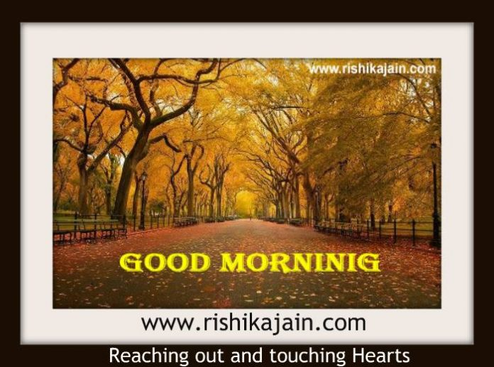 good morning Inspirational Quotes, Pictures and Motivational Thoughts.
