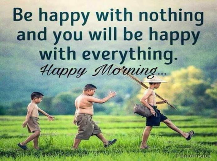 Good Morning Inspirational Quotes: Happiness Quotes And Pictures