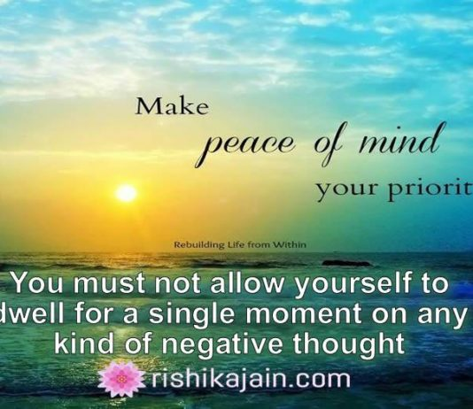 Good morning ,Positive Thinking ,Beautiful Quotes – Inspirational Quotes, Pictures and Motivational Thoughts
