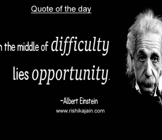 Albert Einstein Inspirational Quotes , Motivational Thoughts and Pictures