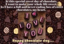 Happy chocolate Day whatsapp status,messages,quotes,
