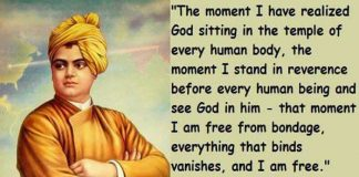 famous Swami-Vivekananda Quotes Inspirational Quotes, Pictures and Thoughts