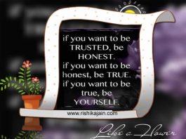 whatsapp good morning,trust, honest,true,status,messages,quotes,