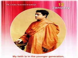 faith,Swami-Vivekananda Quotes – Inspirational Quotes, Pictures and Thoughts