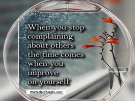 complaining,improvement ,Inspirational Quotes, Pictures and Motivational Thoughts,