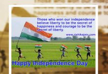 Happy Independence Day15 August : Images, Quotes, Wishes, Facebook and WhatsApp Status
