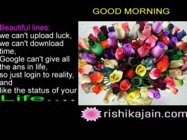 whatsapp good morning status,messages,quotes,