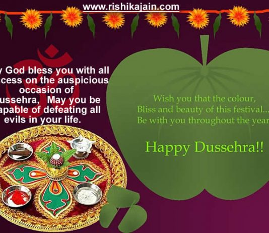 vijaya dashami, Dusshera Inspirational Quotes, Motivational Pictures and Wonderful Thoughts