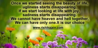 Good morning Quotes, Inspirational Pictures, Quotes and Motivational Thoughts