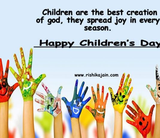 Happy Children's Day Inspirational Quotes, Motivational Thoughts and Pictures