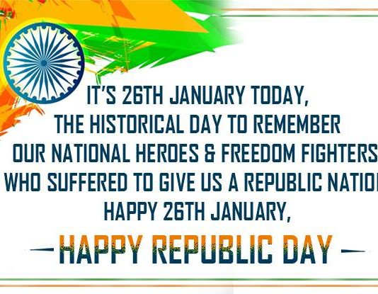 Happy Republic Day : WhatsApp status quotes and greetings, SMS, messages